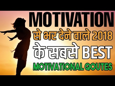Andar Se Jhakjor Dene Wale 2018 Ke Best Motivational Quotes, Shayri In Hindi By Mahi Khan H.D.