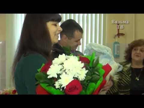 И.Демидова поздравила семью первого новорожденного 2018 года