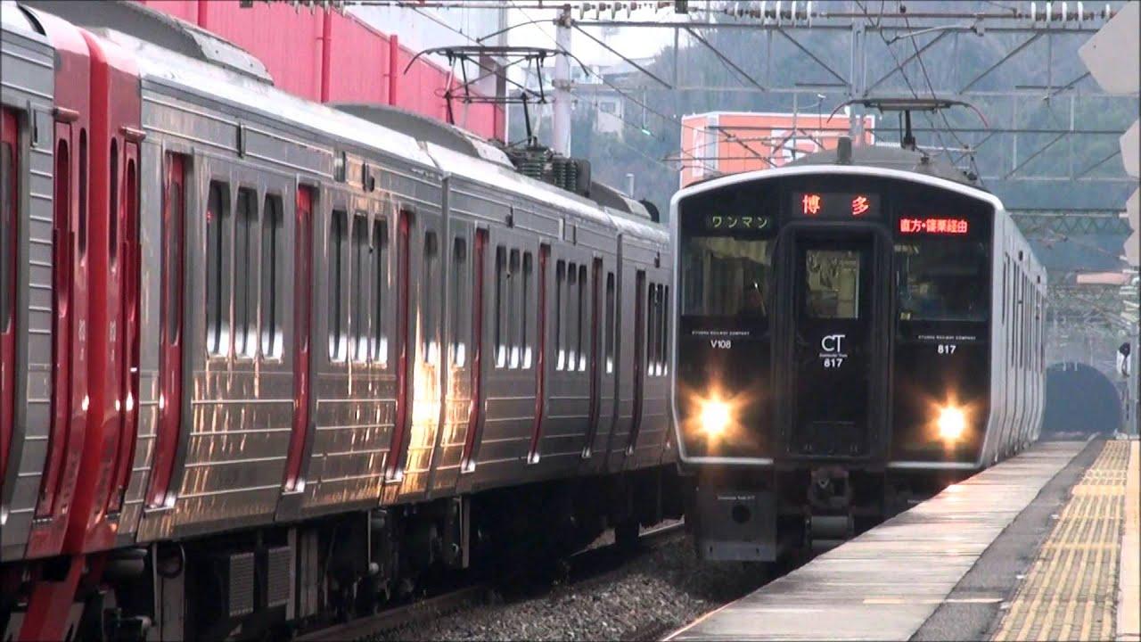 JR九州】415系,813系,817系電車...