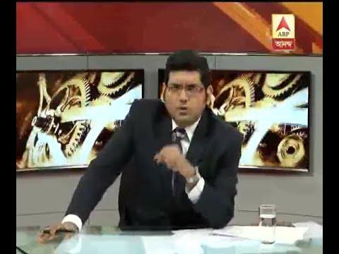Ghantakhanek sangesuman: IED blast like Maoists, grenade attack in police station, fear of