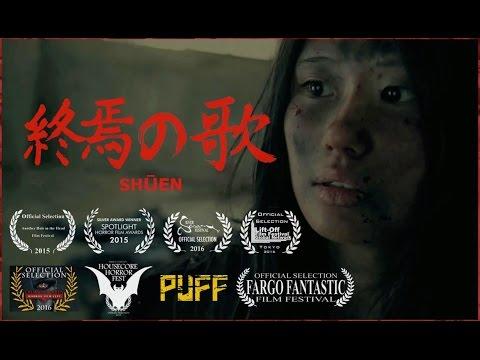 『終焉の歌』/ SHUEN ー Japanese post apocalyptic short film ー人類終焉の物語 ー