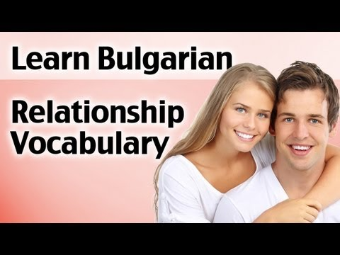 Relationship Vocabulary - Learn Bulgarian