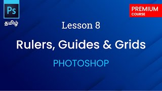✅ Session 8 - Rulers, Guides & Grids | Photoshop Tutorial in Tamil | Photoshop Tutorial in தமிழ்