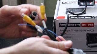 Обзор телевизора (монитора) с камерой для автобусов и грузовиков AutoExpert DV 755
