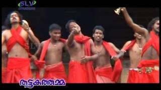 Thanaro Thanaro | Kodungallur Devi Special | Padakali Songs | Malyalam Devotional