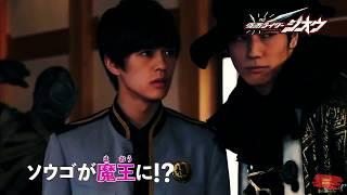Hawk, Tiger, and Grasshopper 2010 (タカとトラとバッタ2010, Taka to ...