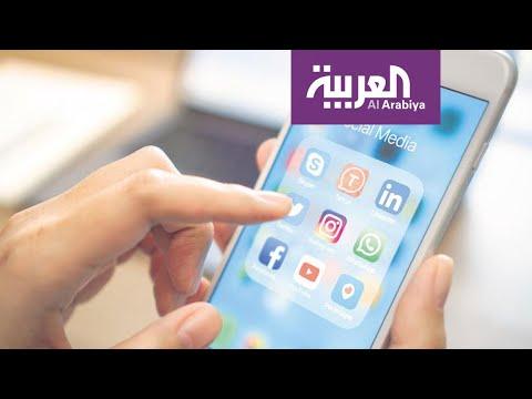 صباح العربية | إبهام الهواتف الذكية ... جديد أمراض العصر