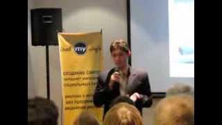 Украино-Германская программа обучения руководителей
