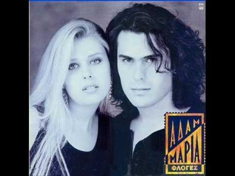 Apo Erota Tha Me Skotoseis - Adam & Maria