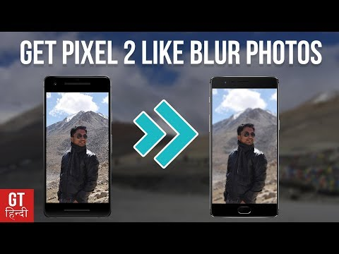 Get Bokeh (Background Blur) Effect On Any Android Camera | GT Hindi