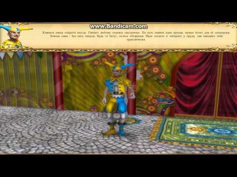 Игры Приключение Принцессы
