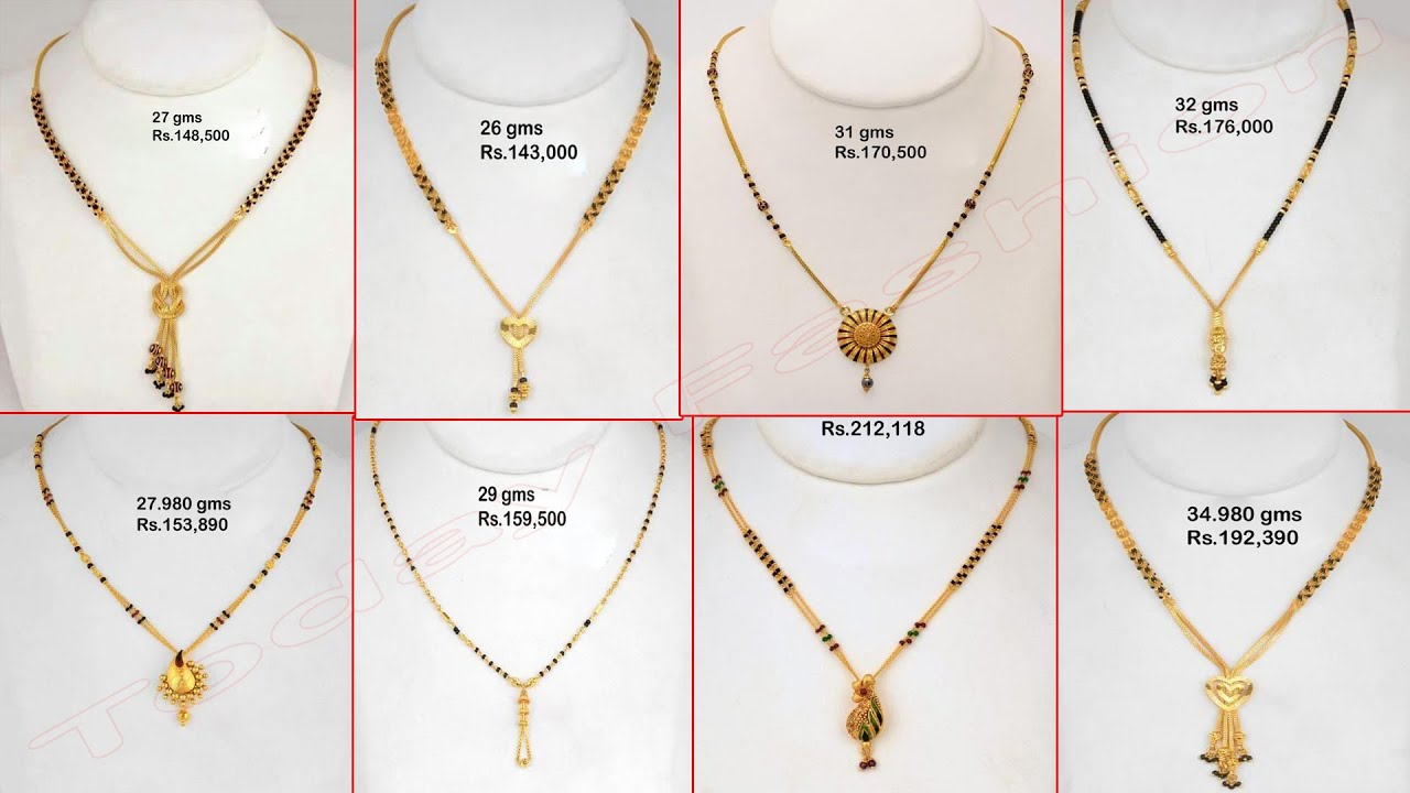 22K Gold Mangalsutra Designs || New Designs With Weight And Price | Today Fashion