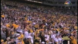 Феномен Супер кубка з американського футболу 2009
