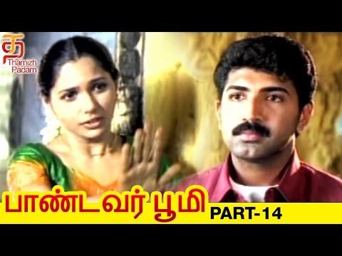 Pandavar Bhoomi Tamil Full Movie | Part 14 | Arun Vijay | Rajkiran | Shamitha | Thamizh Padam