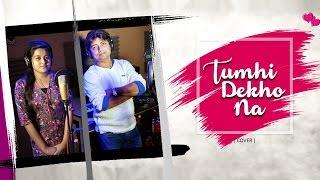 Tumhi Dekho Na | Sushanto and Sudha | Kabhi Alvida Naa Kehna | KRS