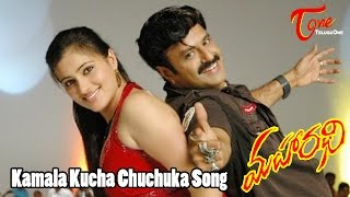 Kamala Kucha Chuchuka Song from Maharadhi | Balakrishna, Sneha, Meera Jasmine, Navaneet kour
