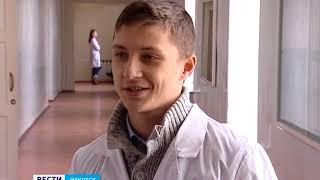 Будущие фармацевты Иркутской области будут учиться в Иркутске и Санкт-Петербурге