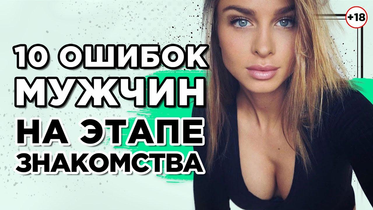 знакомлюсь с девушкой томска
