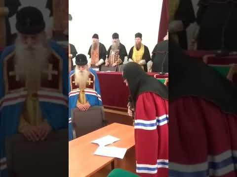 Соединение Русской Старообрядческой Церкви (Старообрядцы - Lipoveni - Old Believers - РПСЦ )