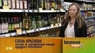 """Краснова Елена выступила экспертом в телепрограмме """"Контрольная закупка"""" на 1 канале"""