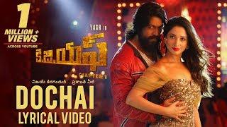 Dochai Song with Lyrics | KGF Telugu Movie | Yash | Tamannaah | Prashanth Neel | Hombale Films