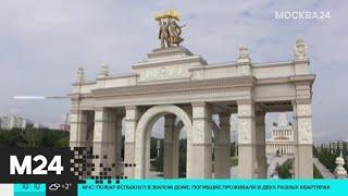 Смотреть видео Москва в кармане. Для туристов разработали новые путеводители по столице - Москва 24 онлайн