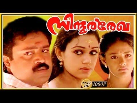sindoora rekha malayalam movie songs free downloadinstmank