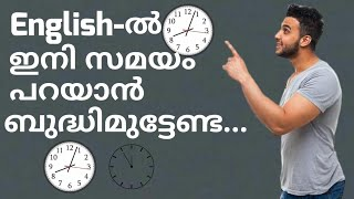 #tellingtime  how to  tell time in english,malayalam