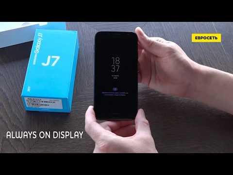 Обзор на Samsung J7 2017