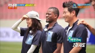 SBS [런닝맨] - 에브라와 프리킥 포토존