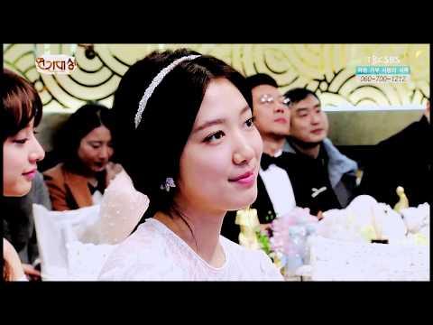Save My Heart - Lee Min Ho & Park Shin Hye