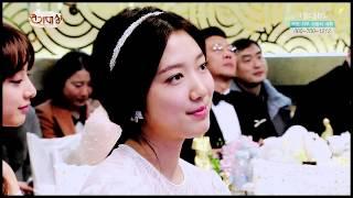 Video Save My Heart - Lee Min Ho & Park Shin Hye download MP3, 3GP, MP4, WEBM, AVI, FLV April 2018
