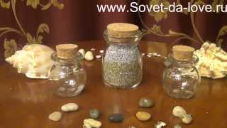 Песочная церемония на свадьбу.(видео №2). www.Sovet-da-love.ru