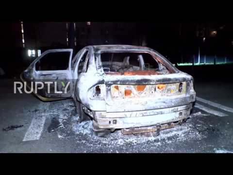 France: Riots erupt after police rape and abuse young black man