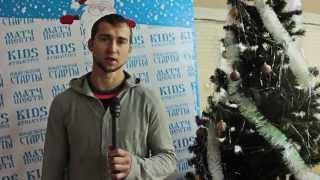 Вдохновляющее новогоднее поздравление от Андрея Кравченко