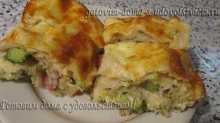 Пирог из лаваша с сыром в духовке. Начинка из брокколи и сырокопченой грудинки