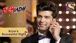 Your Favorite Character   Arjun's Successful Night   Beyhadh