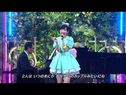 idol48vn comWatanabe Mayu   Otona Jelly Beans FNS Uta no Natsu Matsuri   2012 08 08