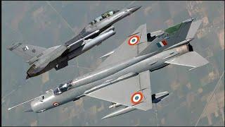 Mig 21 vs F16 dogfights( IAF Epic action)