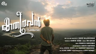 KATHIRAVAN Music Video ft Job Kurian | Akash Balakrishnan | Dhanush Harikumar | HD