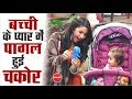"""""""Udaan"""" TV Serial 18th April 2018 HD Full Episode 