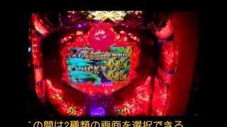CRスーパー海物語IN沖縄3【パチンコ転職ナビ】