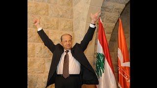 في ذكرى 13 تشرين ماذا فعل نظام الأسد في لبنان. ومن طرد عون من بعبدا هل يعيده الان؟ - آخر الأسبوع
