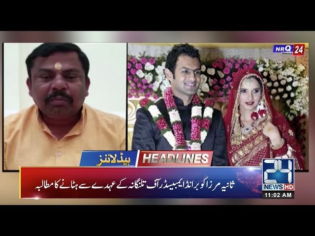 News Headlines | 11:00am | 19 Feb 2019 | 24 News HD