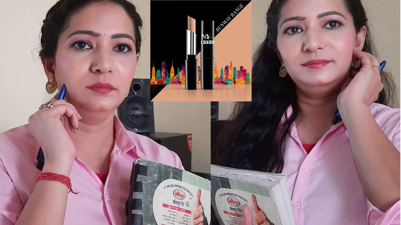 How to do teachers makeup look || NY BAE RUNWAY foundation stick  se kre  teachers mekup