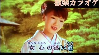 大沢桃子 - 京都洛北路