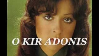 Ο κυρ Αντώνης  -Βίκυ Λέανδρος -O KIR ANDONIS --VICKY LEANDROS -
