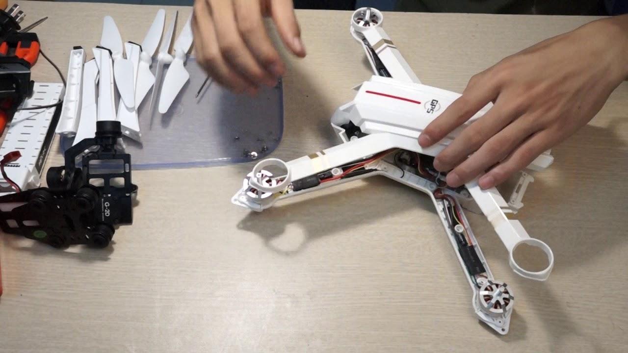 ✅ Bên trong flycam MJX BUGS 3 Pro có gì ?