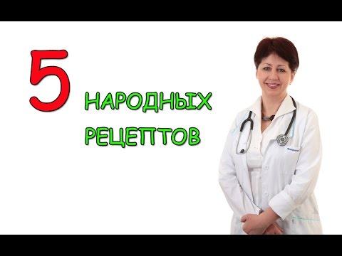 Каланхоэ. Лечение с помощью каланхоэ. 5 народных рецептов.