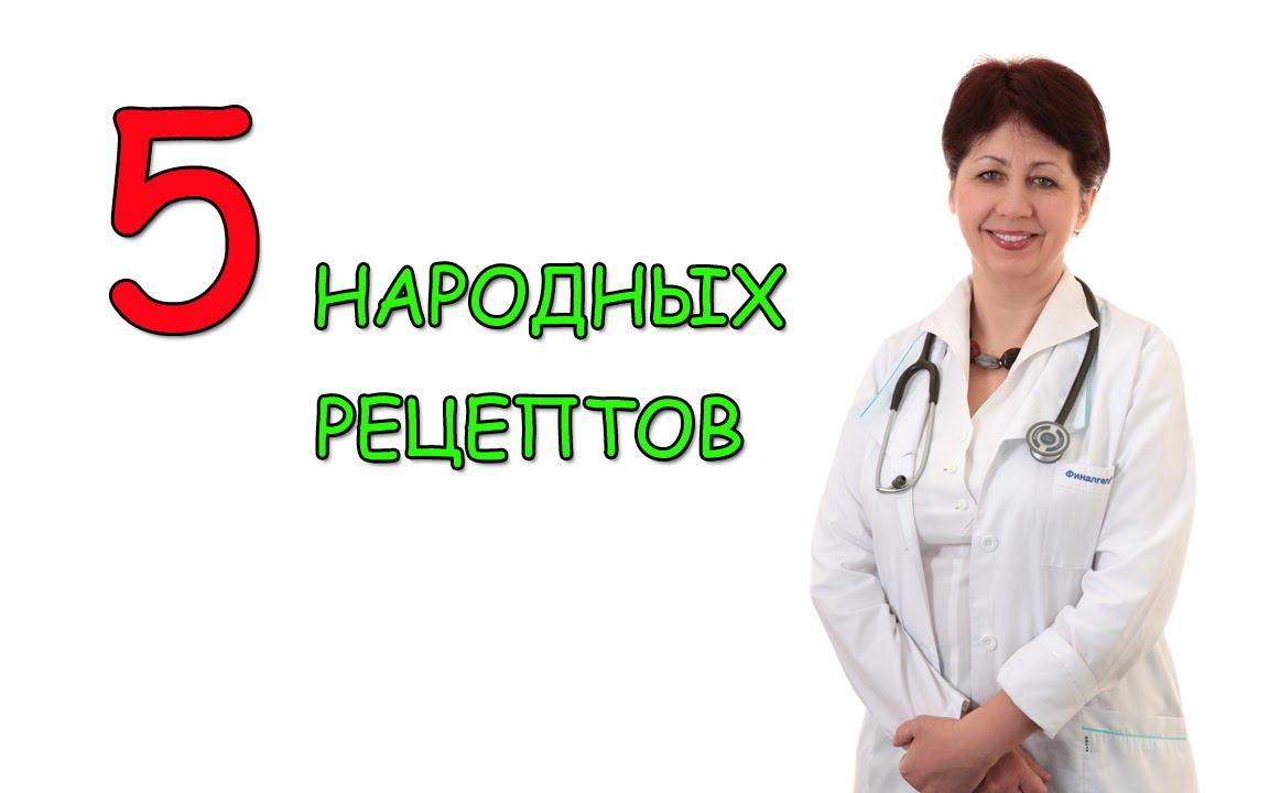 Рецепты из каланхоэ для лечения простатита
